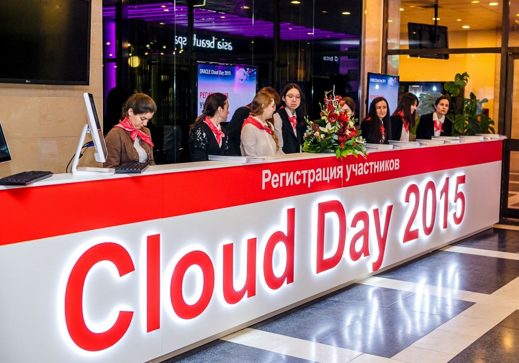 Oracle_cloud_day_1