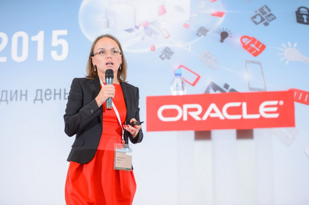 Oracle_cloud_day_12