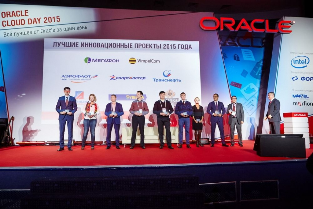 Oracle_cloud_day_8