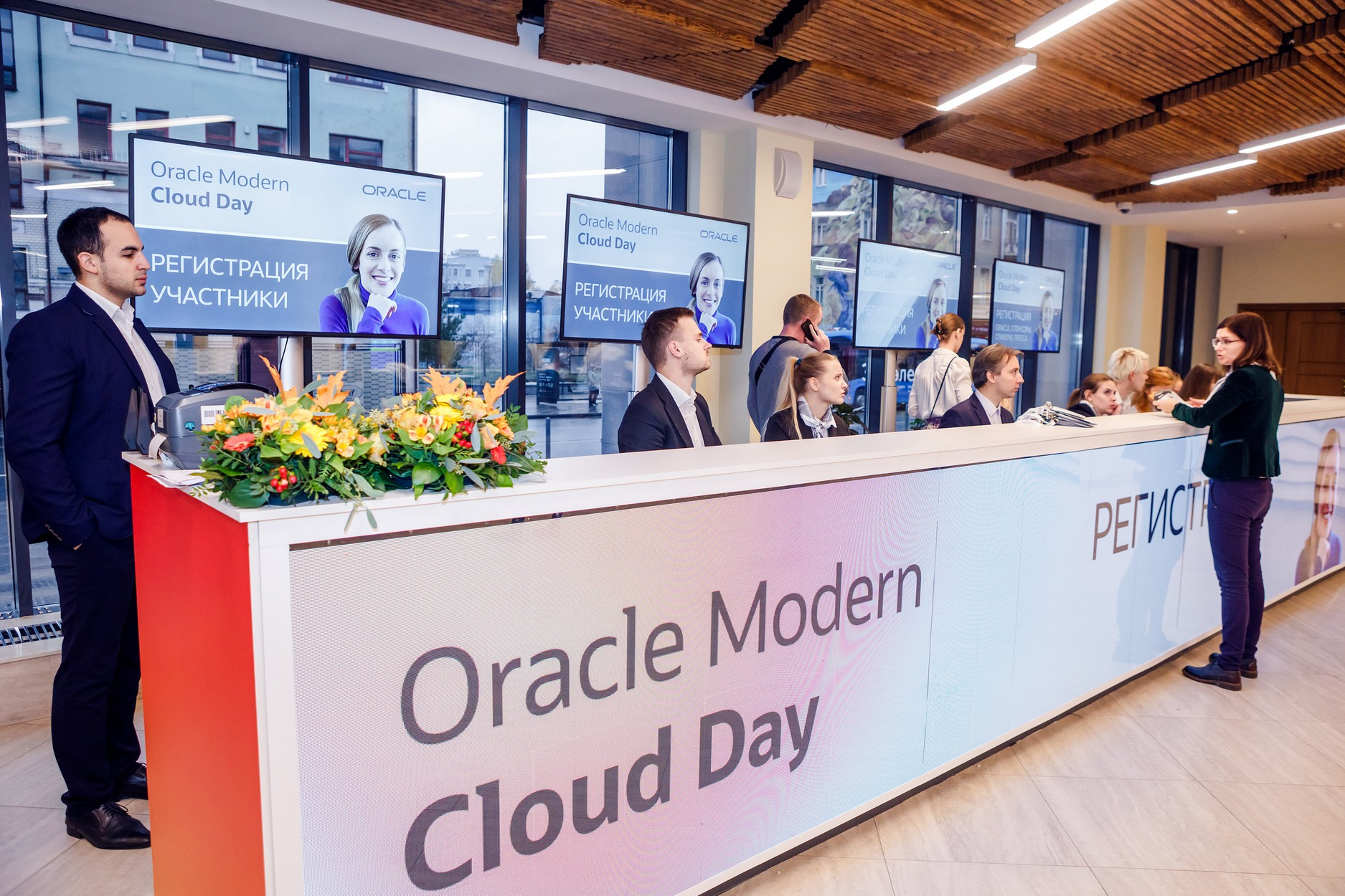 event-oracle-cloude-day40