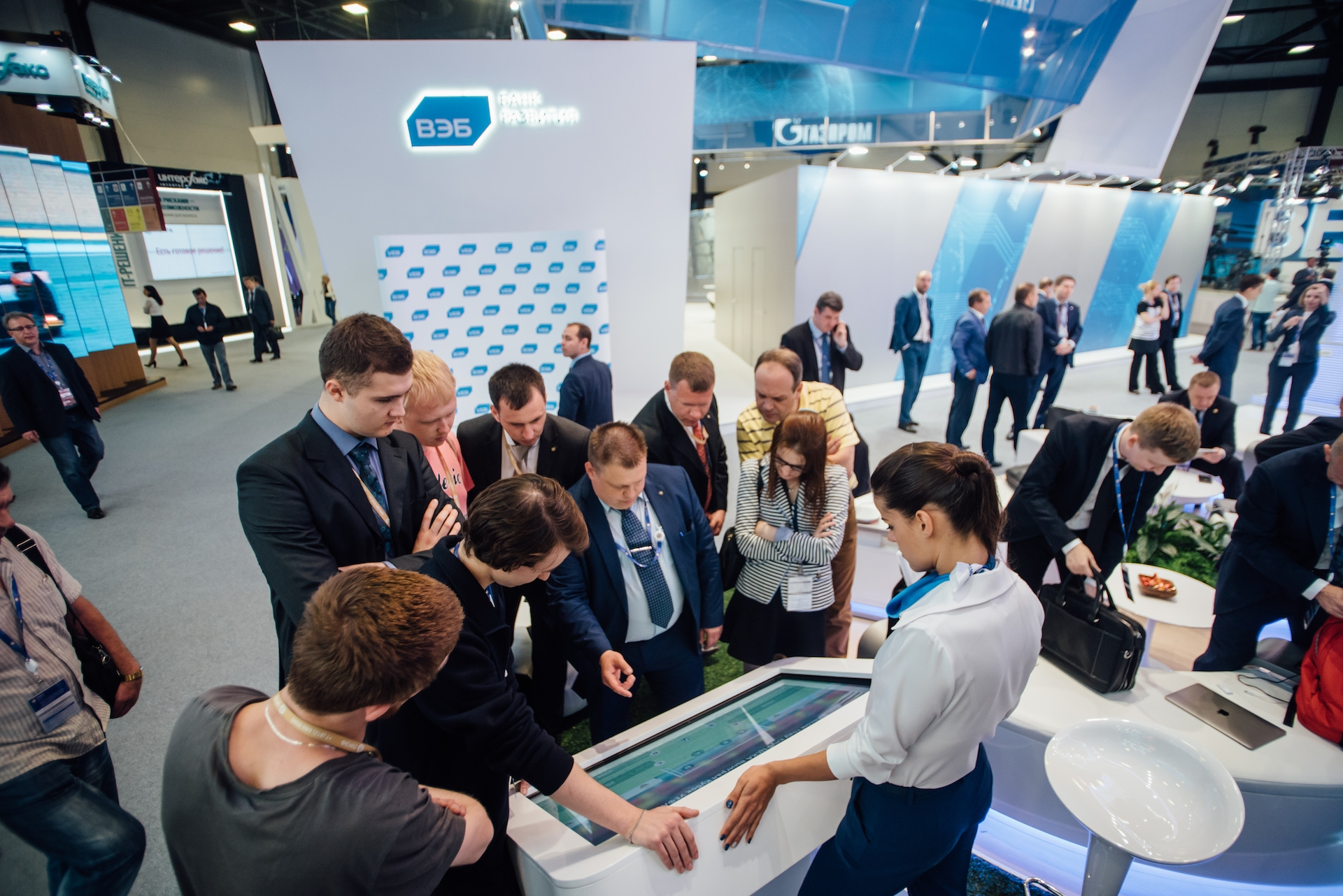 grata-adv-digital-interactiv-spief-2016-rosseti-3