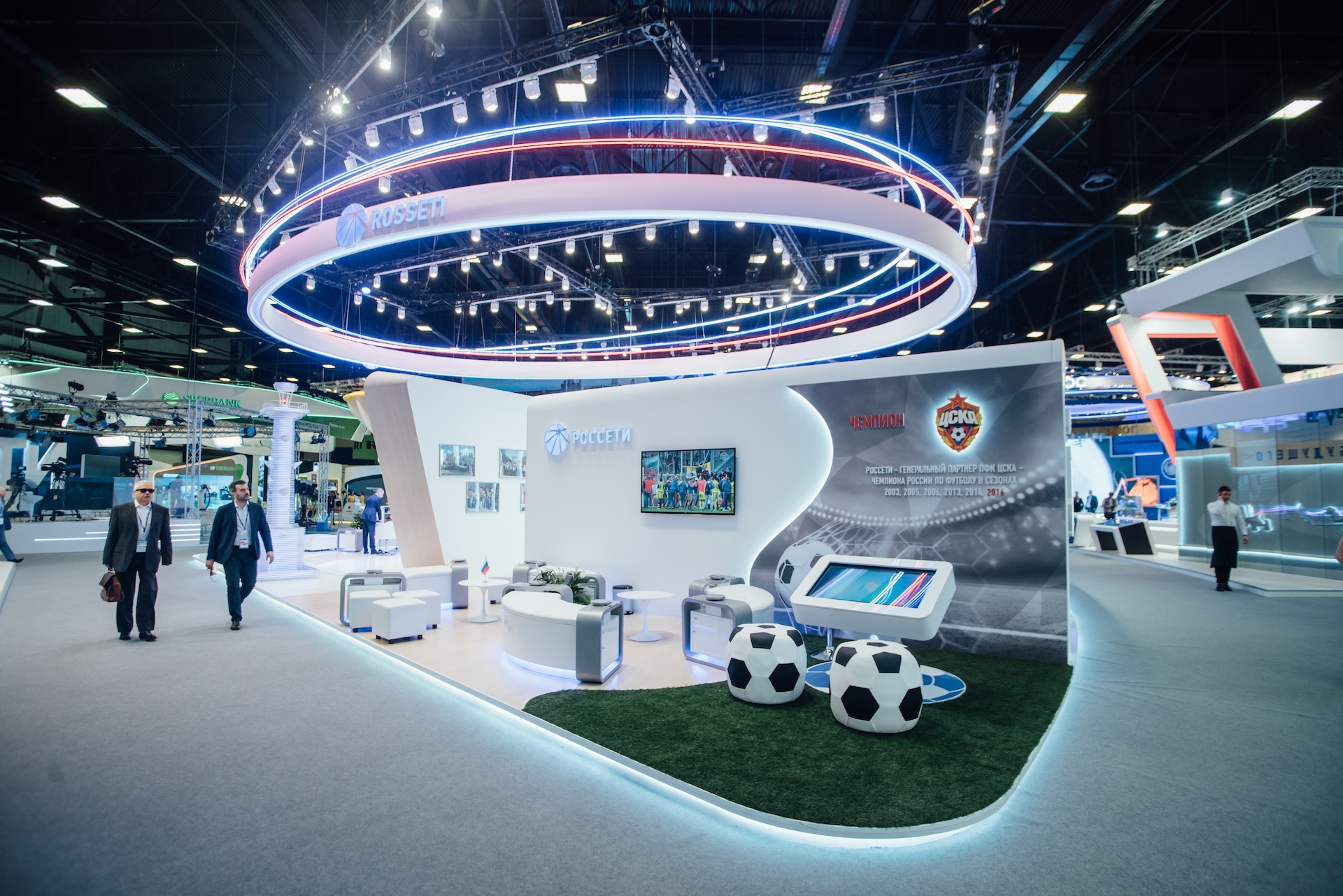 grata-adv-digital-interactiv-spief-2016-rosseti-4
