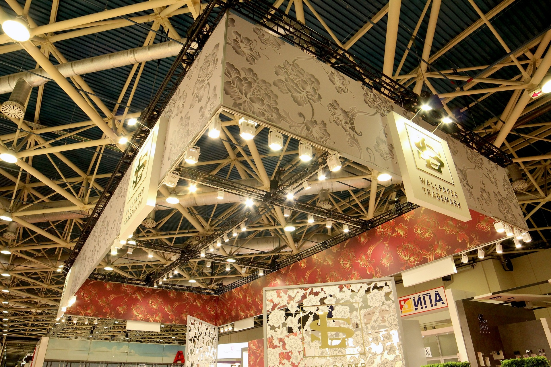 Exhibition Stand Wallpaper : Stands of the alta profil and wallpaper traidmark companies at the